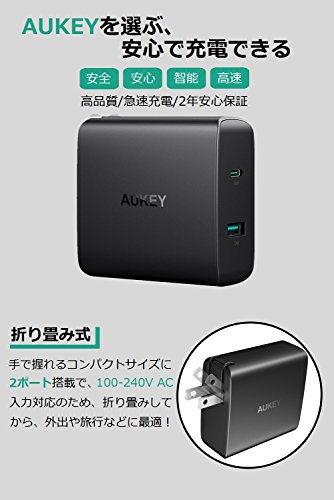 AUKEY USB充電器 ACアダプター 46W USB Type-C Power Delivery 3.0 + 5V/2.1A スマホ充電器 MacBook/Pro, iPhone X / 8 / Plus, Samsung Note8 など対応 PA-Y10