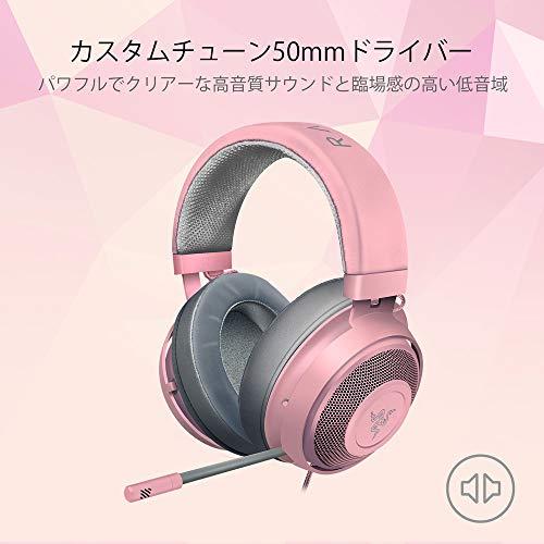 『Razer Kraken Quartz Pink ゲーミングヘッドセット 3.5mm 冷却パッド PS4 PC Switch スマホ【日本正規代理店保証品】 RZ04-02830300-R3M1』の1枚目の画像