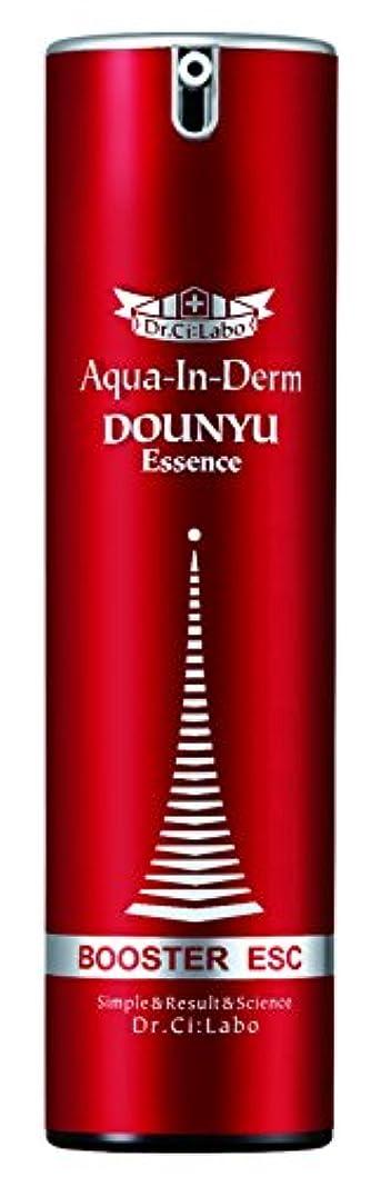 少ないバイオリン欠点ドクターシーラボ アクアインダーム 導入エッセンス 100mL 美容液