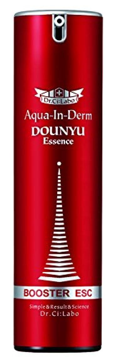 空白要求薄汚いドクターシーラボ アクアインダーム 導入エッセンス 100mL 美容液