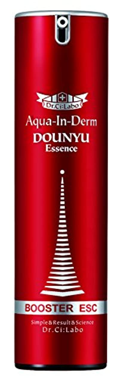 ドクターシーラボ アクアインダーム 導入エッセンス 100mL 美容液