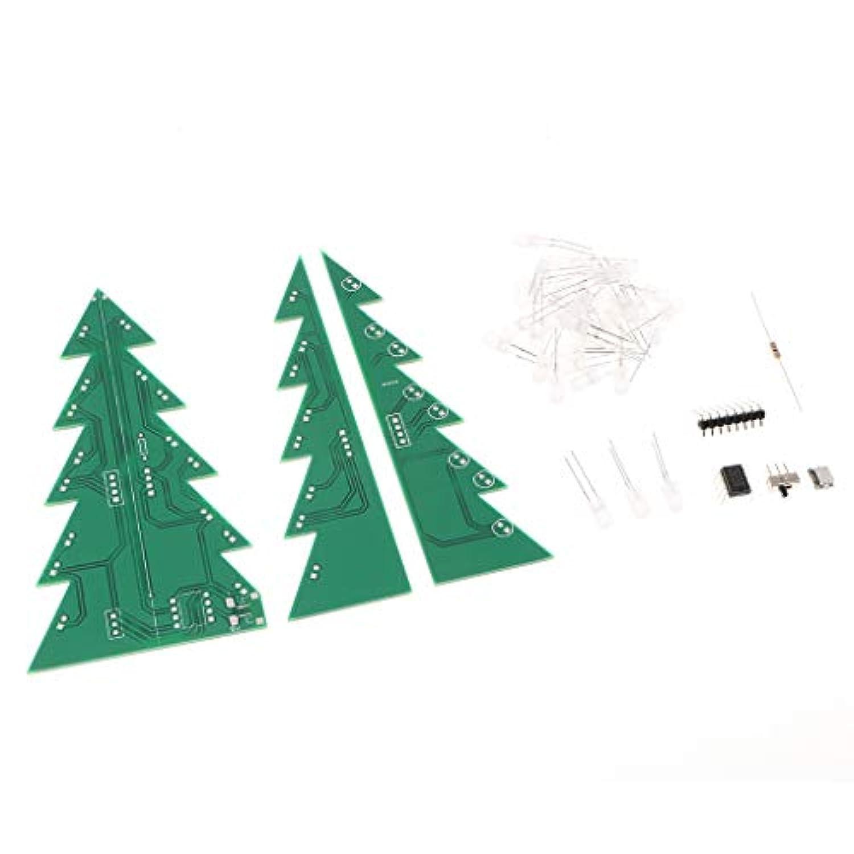 F Fityle DC 5V LEDクリスマスツリーモジュール 点滅 DIY 電子はんだキット デコレーション