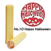 印鑑の西野 デザインはんこ ハロウィン 【 No.10 Happy Halloween 】 イラスト ハロウィン印 本柘 <12.0ミリ / 全16種類> 判子/はんこ
