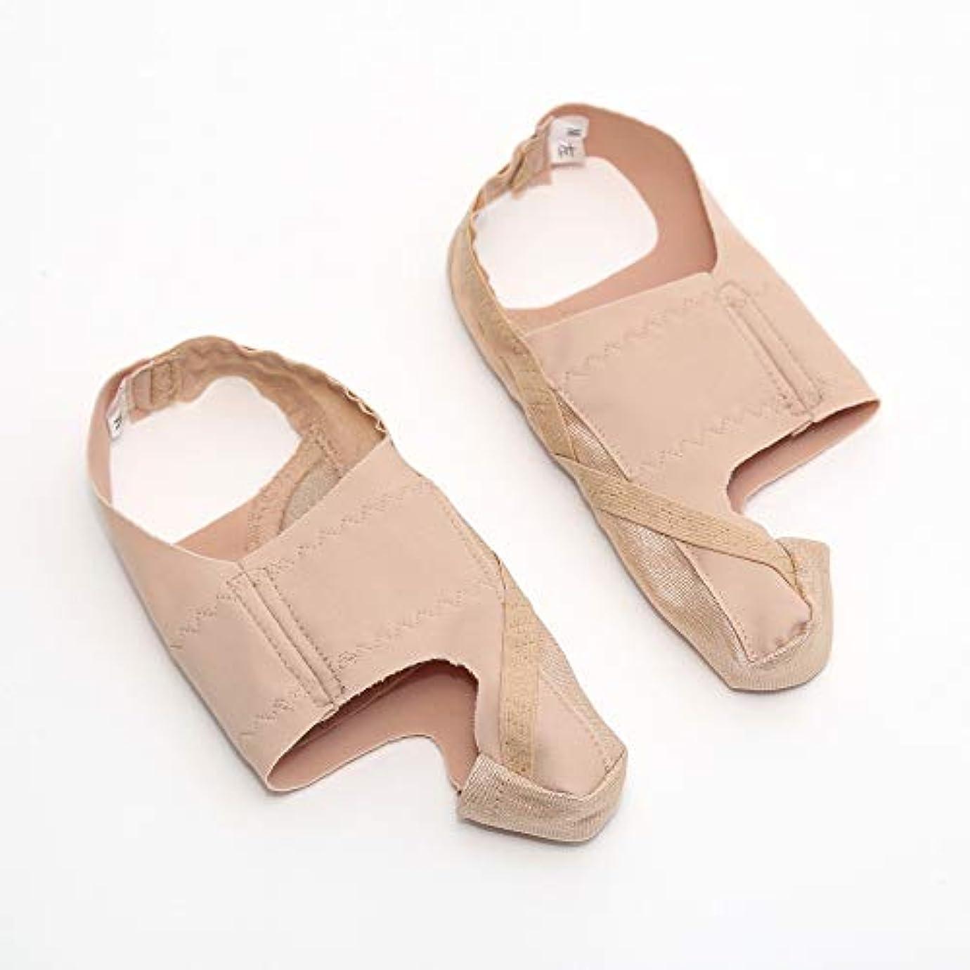 頑張る寄り添うバック靴も履けるんデス EX Sサイズ コエンザイムQ10 美容エッセンスマスク付セット