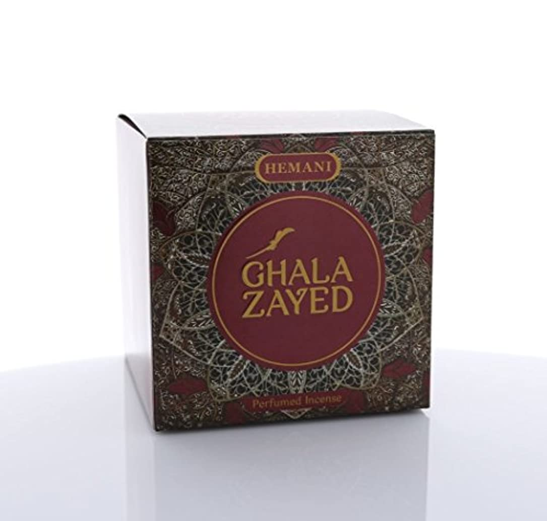 出費ポンド道徳のHemani Bakhoor Ghala Zayed ( Perfumed Incense ) 90 Gus Seller F / S