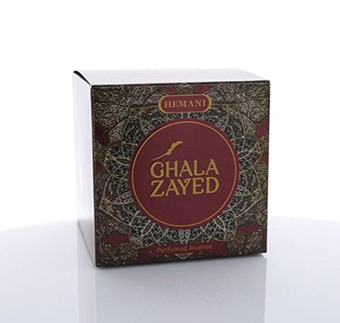 慈悲深いストレッチアウトドアHemani Bakhoor Ghala Zayed ( Perfumed Incense ) 90 Gus Seller F / S