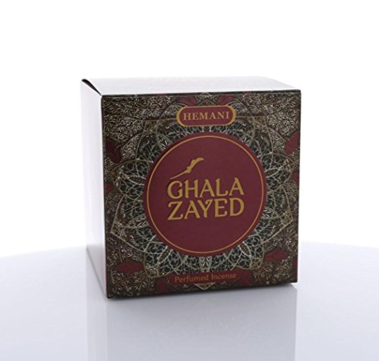 試験病んでいる所有者Hemani Bakhoor Ghala Zayed ( Perfumed Incense ) 90 Gus Seller F / S