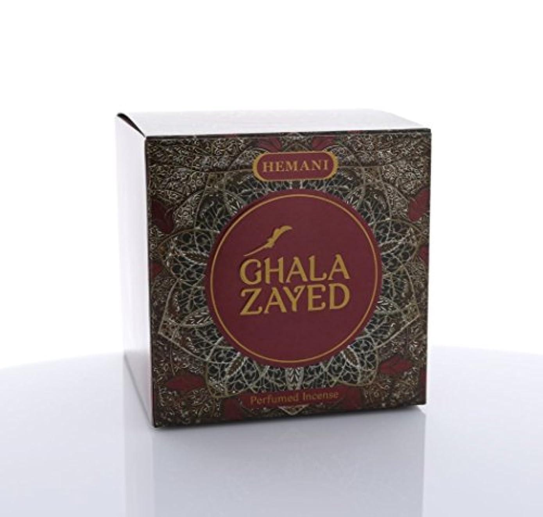 ことわざ農村くHemani Bakhoor Ghala Zayed ( Perfumed Incense ) 90 Gus Seller F / S