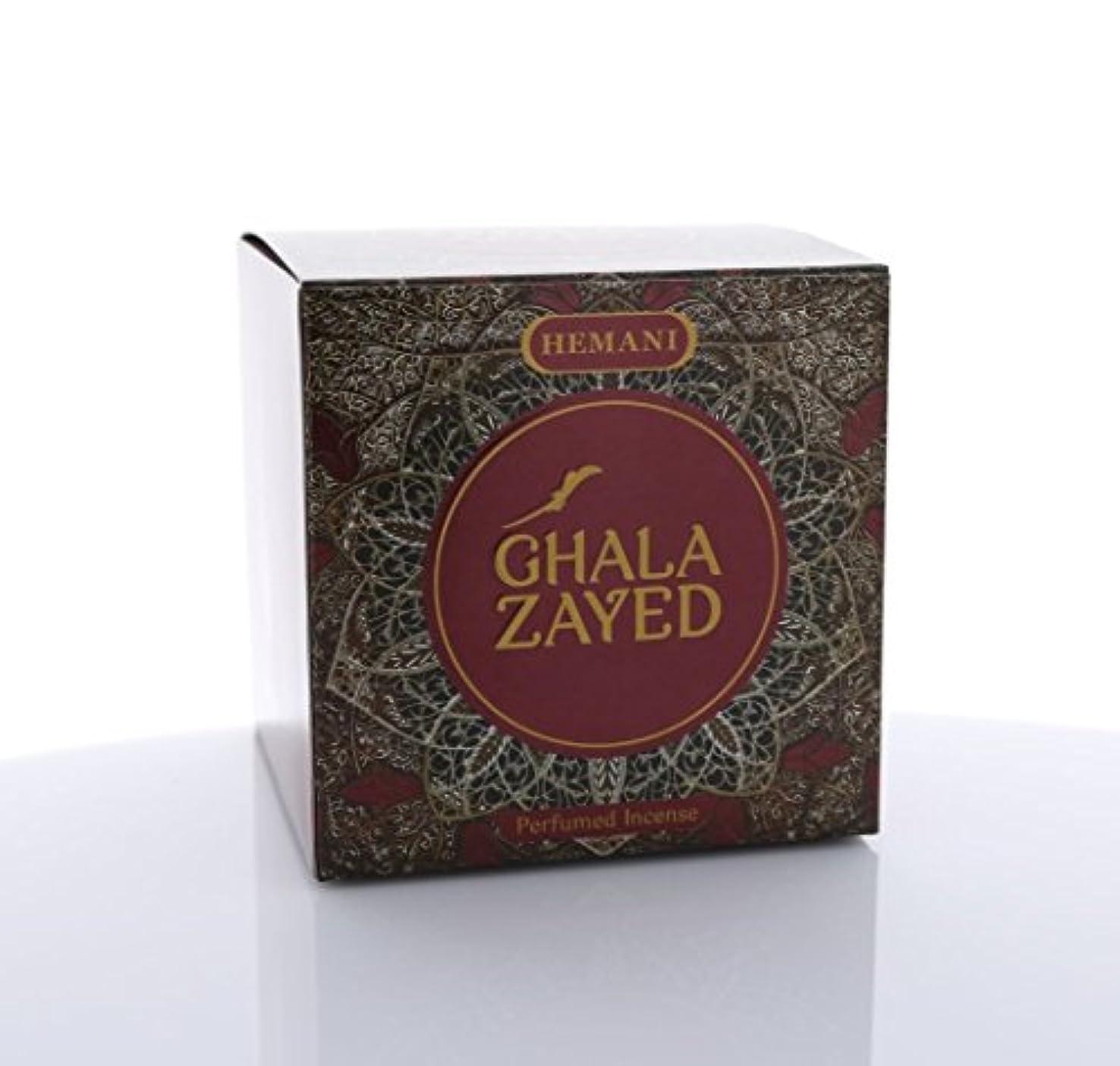 アジア人貧困アナログHemani Bakhoor Ghala Zayed ( Perfumed Incense ) 90 Gus Seller F / S