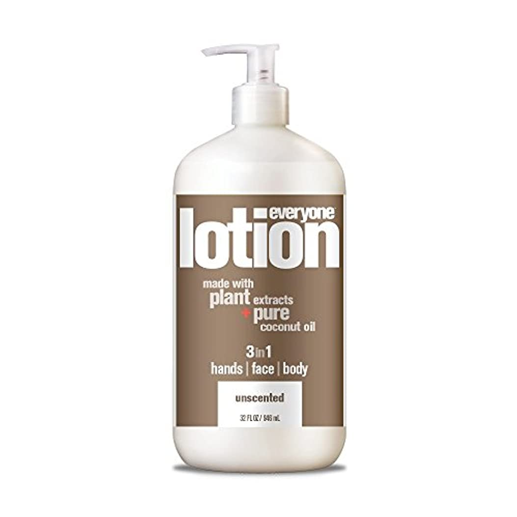 絶望的な虚弱用量海外直送品EO Products Everyone Lotion, Unscented 32 fl oz