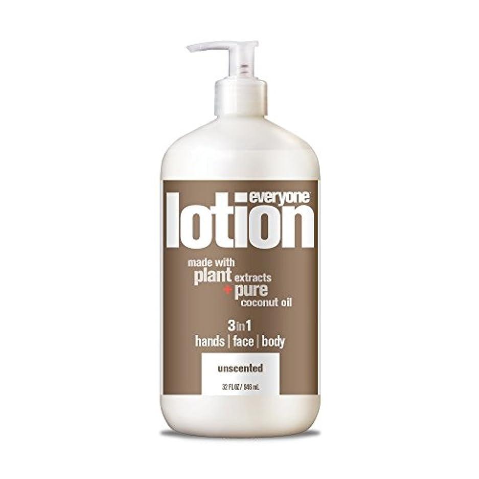 適用する解明ほのめかす海外直送品EO Products Everyone Lotion, Unscented 32 fl oz