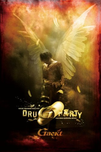 GACKT TRAINING DAYS 2006 DRUG PARTY (Amazon.co.jp限定通常版) [DVD]