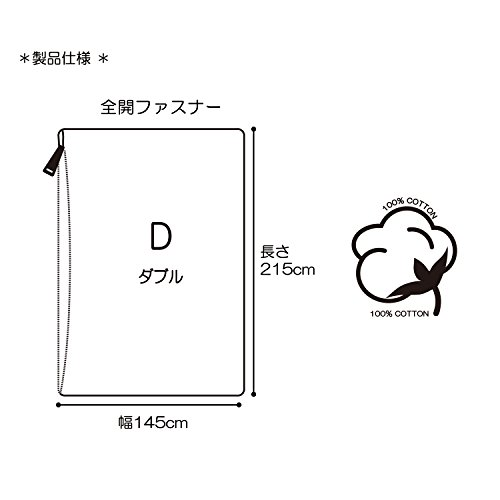 東京西川 敷きふとんカバー ダブル ベーシックな無地タイプ ピンク PCB0608679P