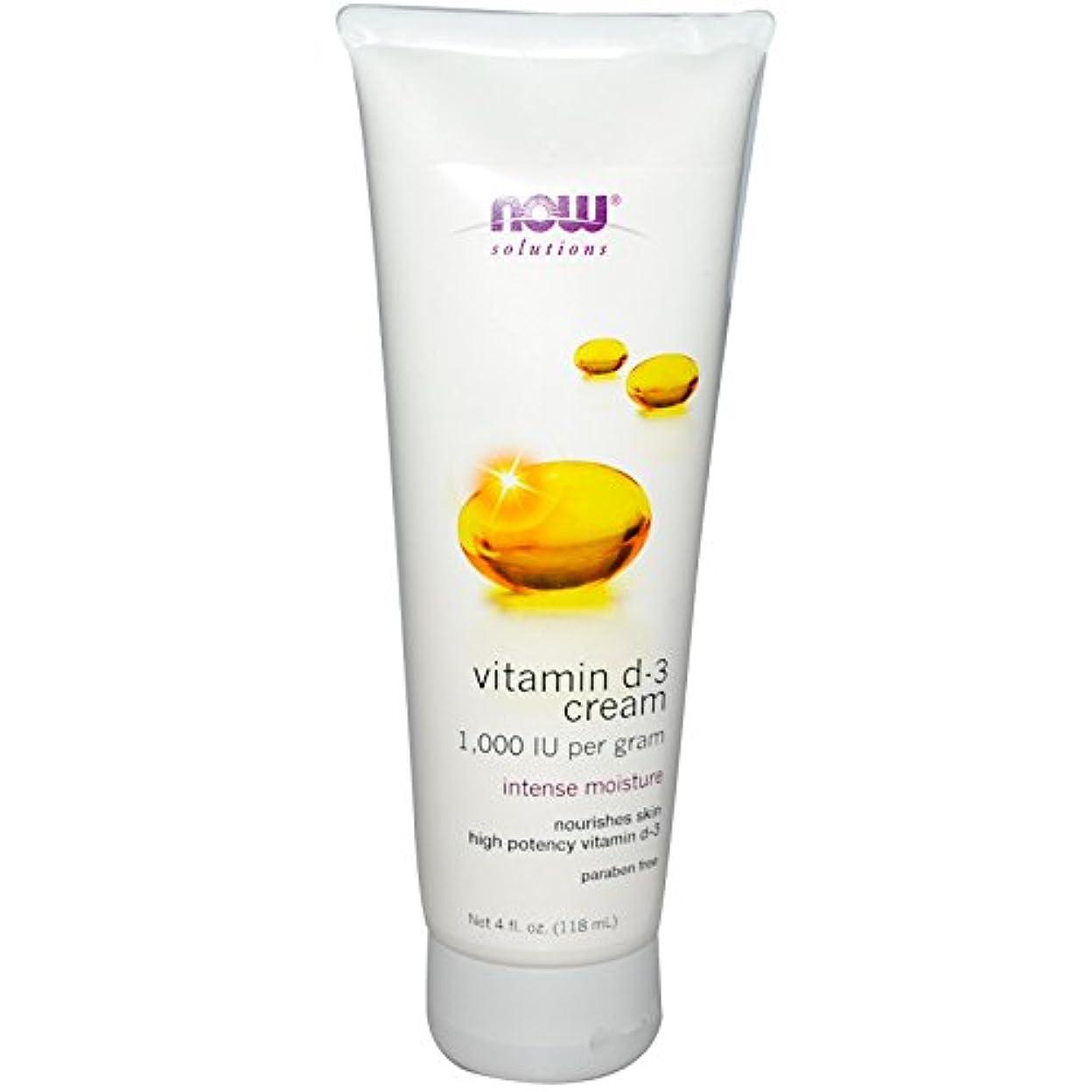 適応する束ねる泣くVitamin D 3 Cream 1,000 I.U. 4