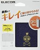 エレコム 電子タバコ glo 専用 (グロー) スキンシール シール ステッカー 【曲面までキレイに貼れる】 日本製 スカル1 ブルー ET-GLDSSC1BU