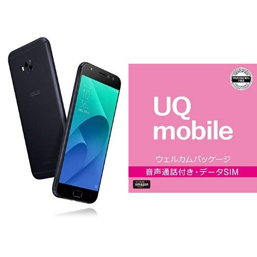 ASUS ZenFone4 Selfie Pro SIMフリー スマートフォン (ブラック/5.5インチ)日本正規代理店品(オクタコアCPU/4GB/64GB/3000mAh) ZD552KL-BK64S4/A ZD552KL-BK64S4/A  BIGLOBE UQモバイル エントリーパッケージセット
