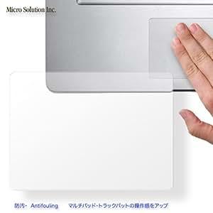 トラックパッドスリックフィルム #604 Magic Trackpad for MacBook Pro Retina 15, 13, MacBook Air 13, / TPSF604