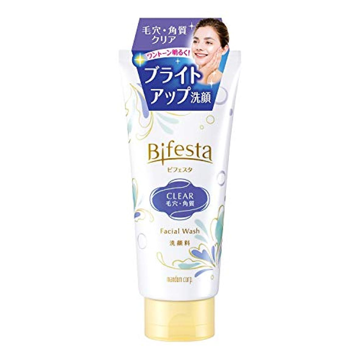 テロ劣るディスカウントビフェスタ(Bifesta)洗顔 クリア 120g 毛穴?角質クリアタイプの洗顔料