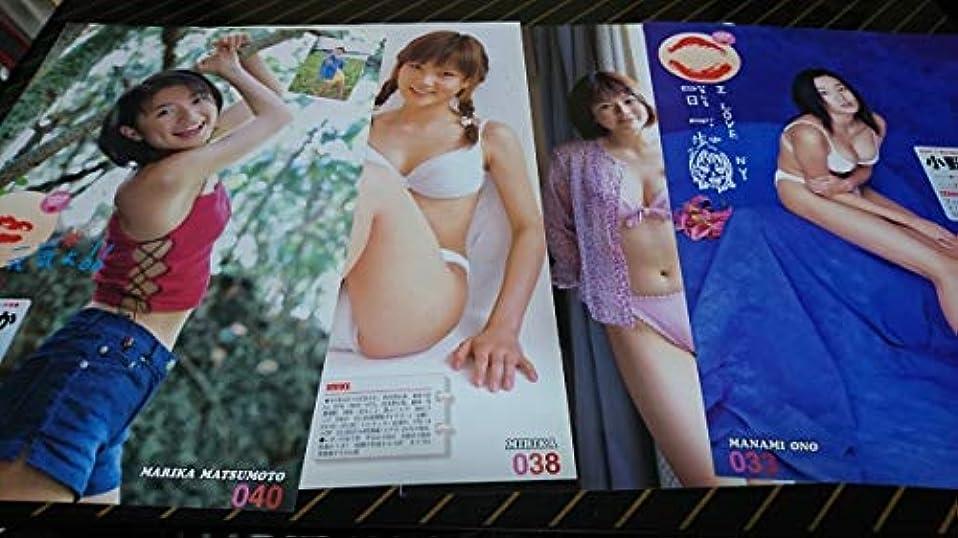 形成受益者底雑誌の切り抜き 小野愛×上原まゆみ×美里香×松本まりか 8P