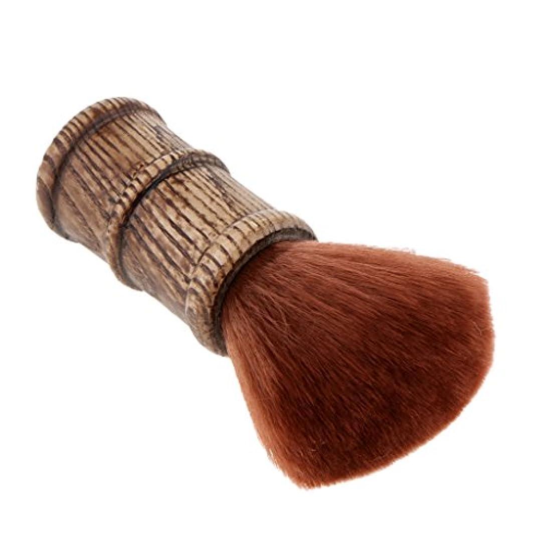 可聴イブニング個人Toygogo 理髪 ネック ダスターブラシ クリーニング ヘアブラシ ヘアスイープブラシ サロンツール 2色選べる - 褐色