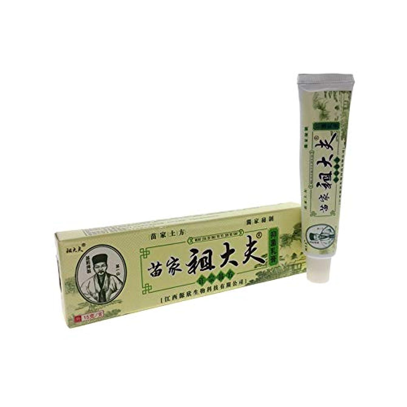 破壊的管理する配置RaiFu ハーブ 乾癬湿疹 軟膏 スキン ラッシュ クリーム