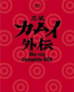 忍風 カムイ外伝 Blu-ray Complete BOX<6枚組>