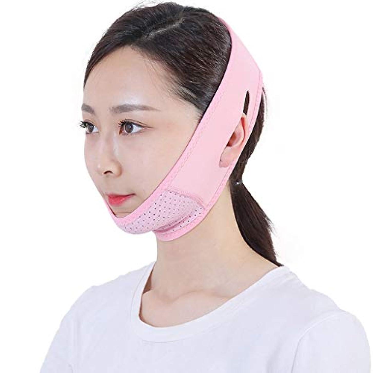 開いた出版叫び声Jia He 軽量 薄い顔ベルト、アンチリンクル薄い二重あごスリープ包帯をリフティング通気フェイスリフティング?フェイシャル包帯V面アーティファクト ## (Color : Pink)