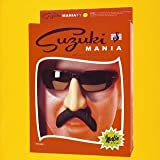 SUZUKI MANIA 鈴木雅之 トリビュート アルバム (CCCD)