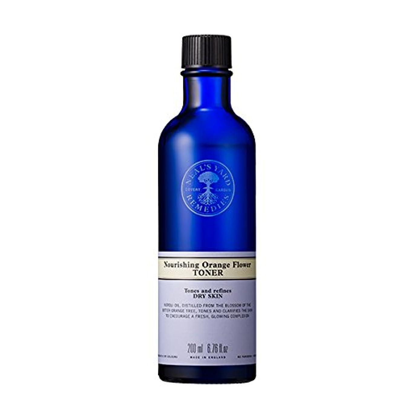 トライアスロン一般的に言えばパールニールズヤード レメディーズ オレンジフラワーウォーター(化粧水) 200ml