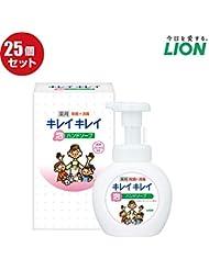 【25個セット】LION キレイキレイ薬用泡ハンドソープ250ml ノベルティギフト用化粧箱入