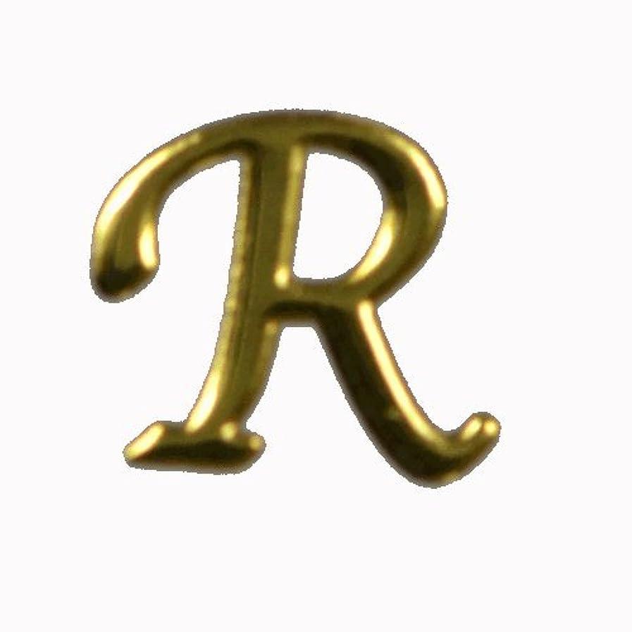 によると大胆なダイエットアルファベット 薄型メタルパーツ 20枚 /片面仕上げ イニシャルパーツ (R / 5x6mm)