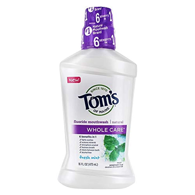 前置詞男性怪物Tom's 全体のケアフッ化物洗口液、フレッシュミント、16液量オンス