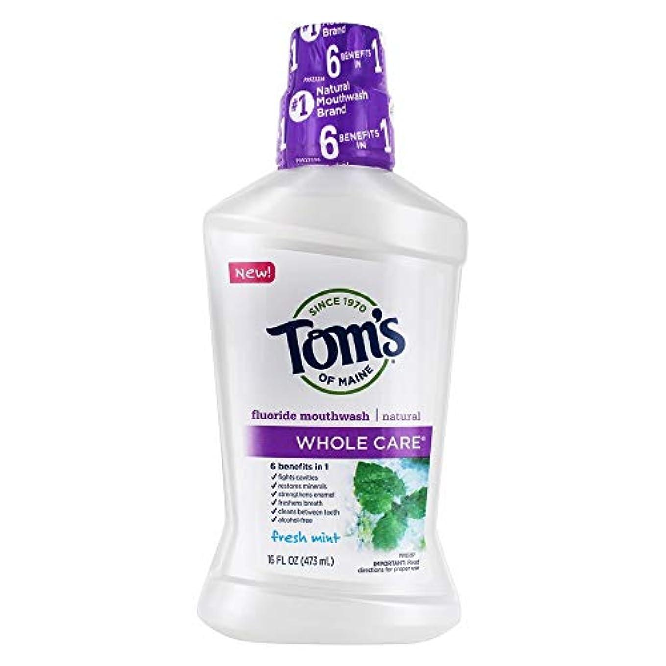 お露骨な興奮するTom's 全体のケアフッ化物洗口液、フレッシュミント、16液量オンス