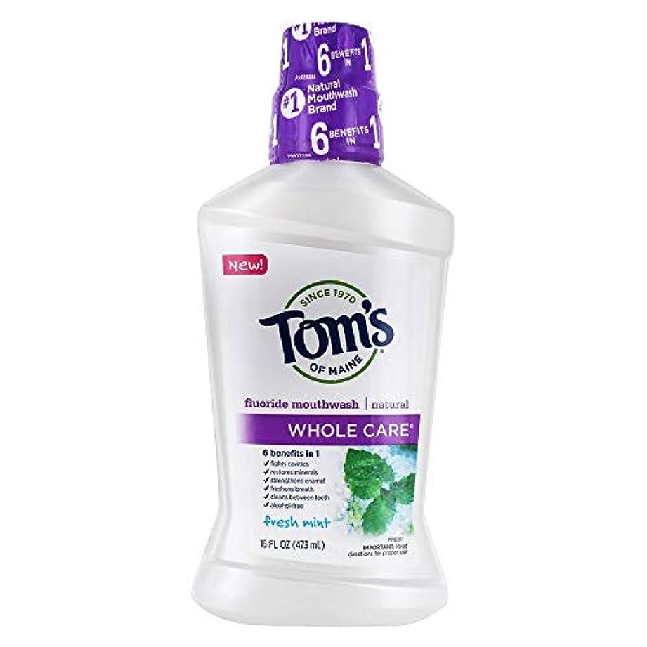 食料品店免疫する学習者Tom's 全体のケアフッ化物洗口液、フレッシュミント、16液量オンス