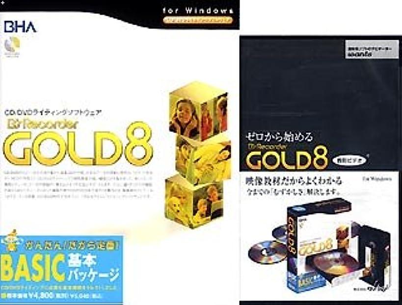基準マルクス主義アナウンサーB's Recorder GOLD 8 BASIC 解説ビデオ付