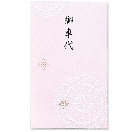 マルアイ 大人のお礼シリーズ ぽち袋 御車代 ノ-レ14