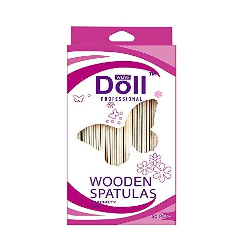 Metermall 50個のワックスクラフトワックススティック木の舌押さえスパチュラアプリケータスティック
