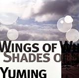 Wings of Winter, Shades of Summer 画像