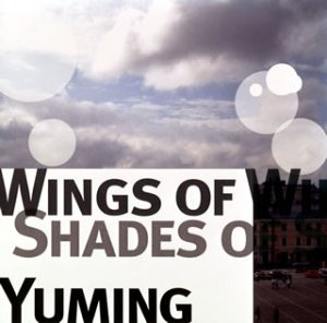 Wings of Winter, Shades of Summerの詳細を見る