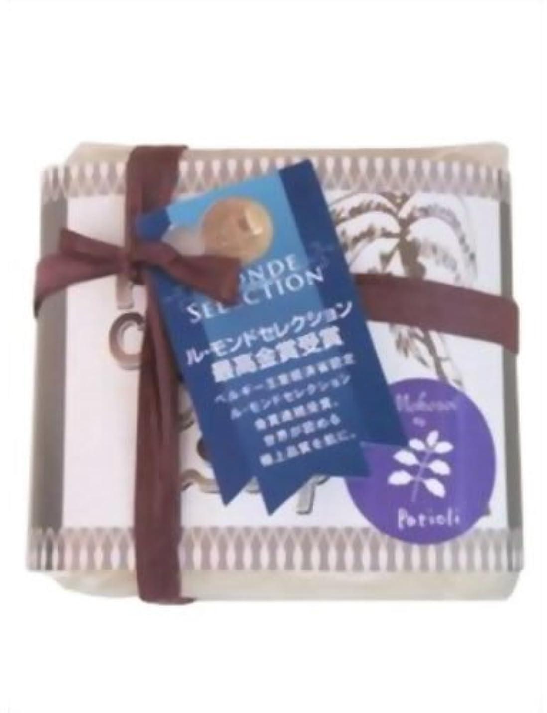 可決繊維夕食を食べるモコソイ ソープ 紙巻きタイプ パティオリ