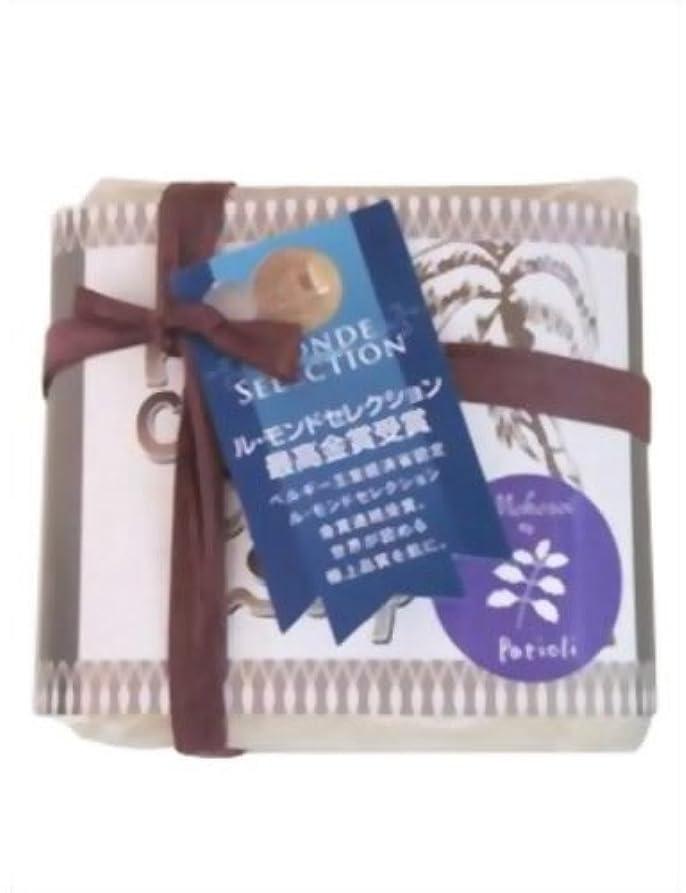 脇に食物良心的モコソイ ソープ 紙巻きタイプ パティオリ