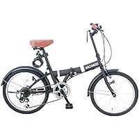 ARCHNESS 206-A 折りたたみ自転車20インチ 変速 ワイヤー錠・LEDハンドルライトのプレゼント付
