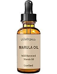未精製 マルラオイル 60ml Marula Oil 100% pure and natural 【並行輸入品】