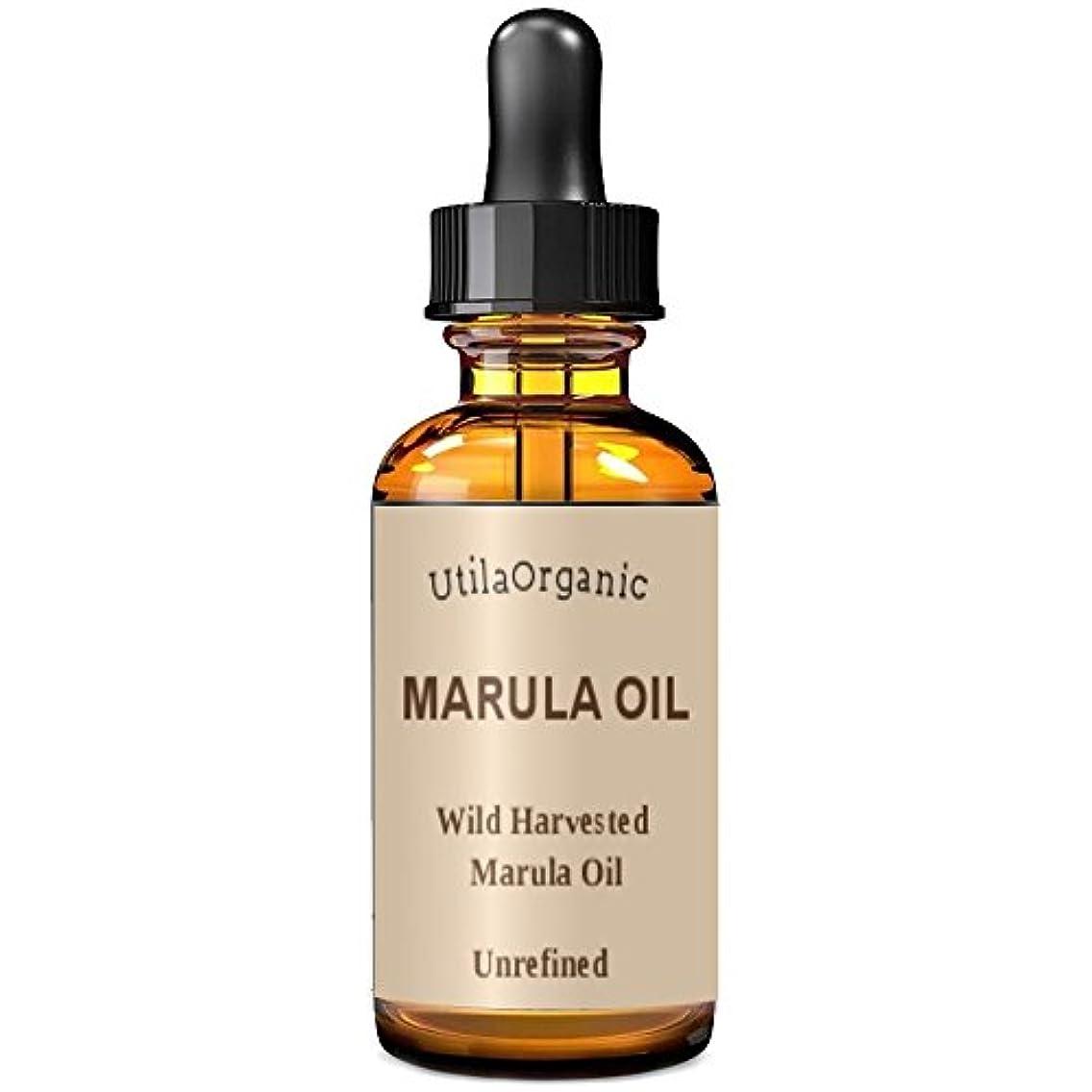 環境に優しい懲らしめ広い未精製 マルラオイル 60ml Marula Oil 100% pure and natural 【並行輸入品】