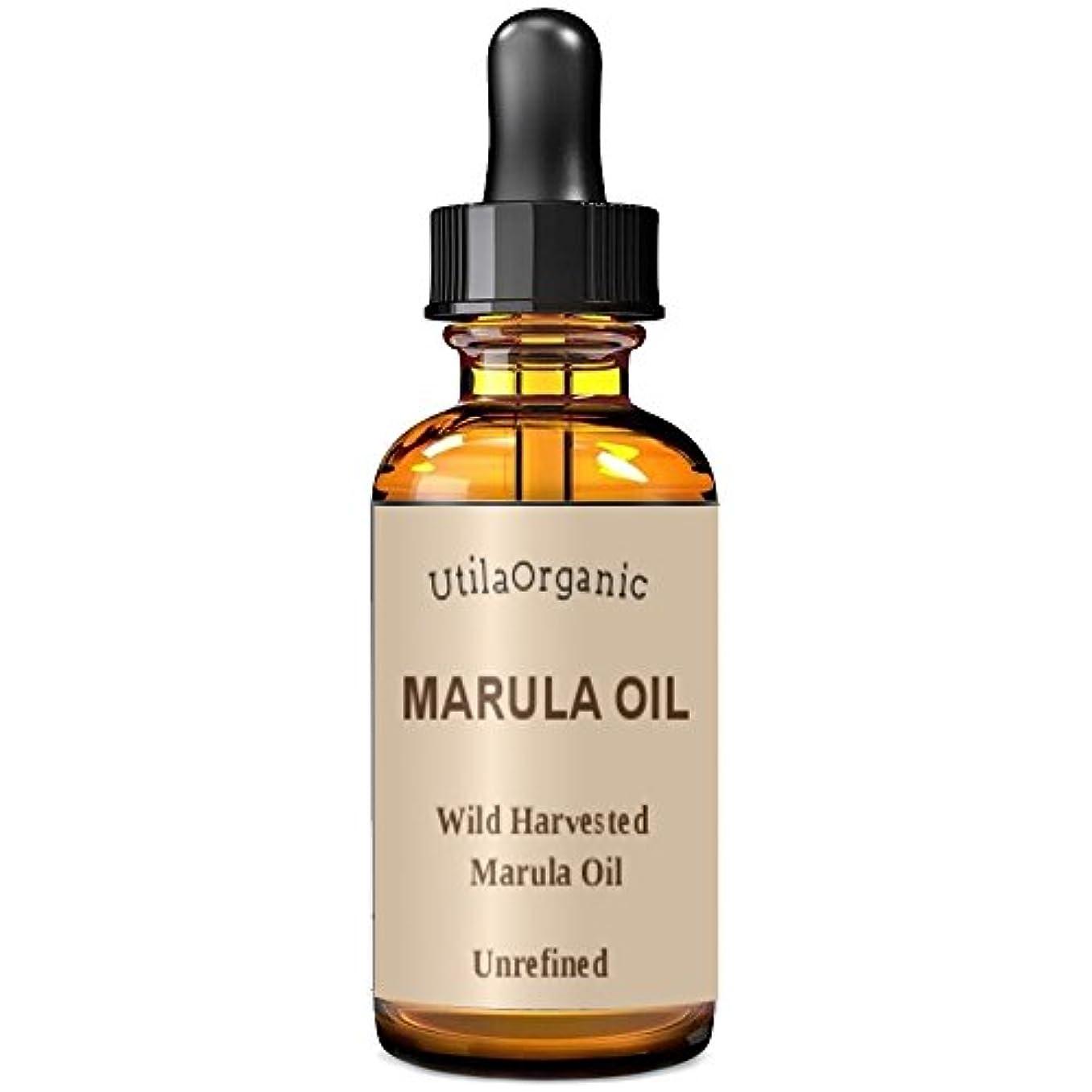 パイラケット高める未精製 マルラオイル 60ml Marula Oil 100% pure and natural 【並行輸入品】