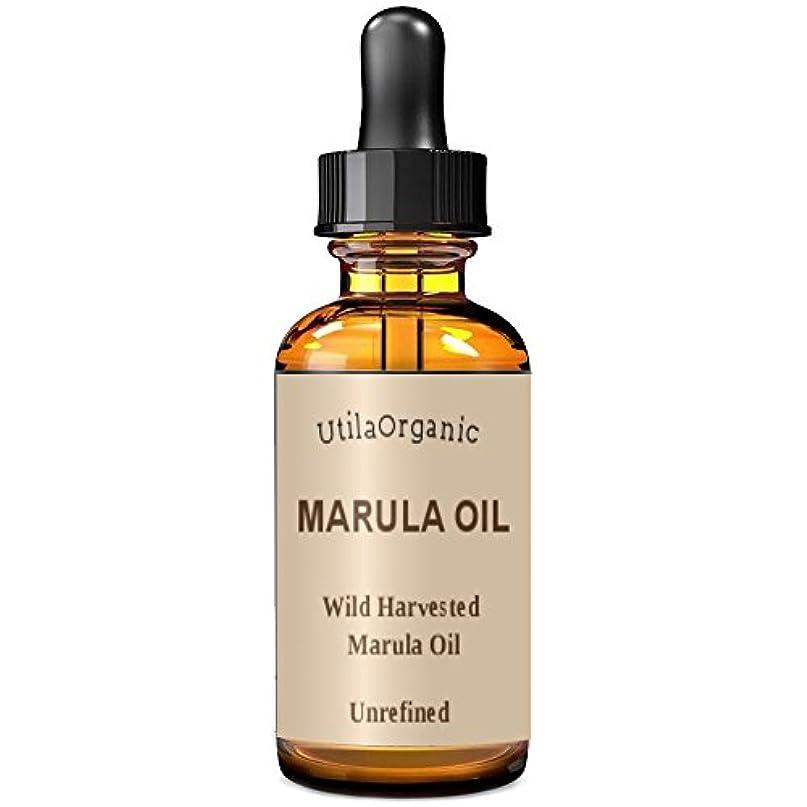 救急車池フレームワーク未精製 マルラオイル 60ml Marula Oil 100% pure and natural 【並行輸入品】