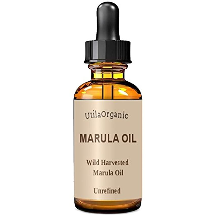 魅力要求スプリット未精製 マルラオイル 60ml Marula Oil 100% pure and natural 【並行輸入品】
