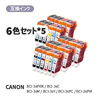 canon キヤノンBCI-6/6MP 6色セット×5 汎用インク4580682450035