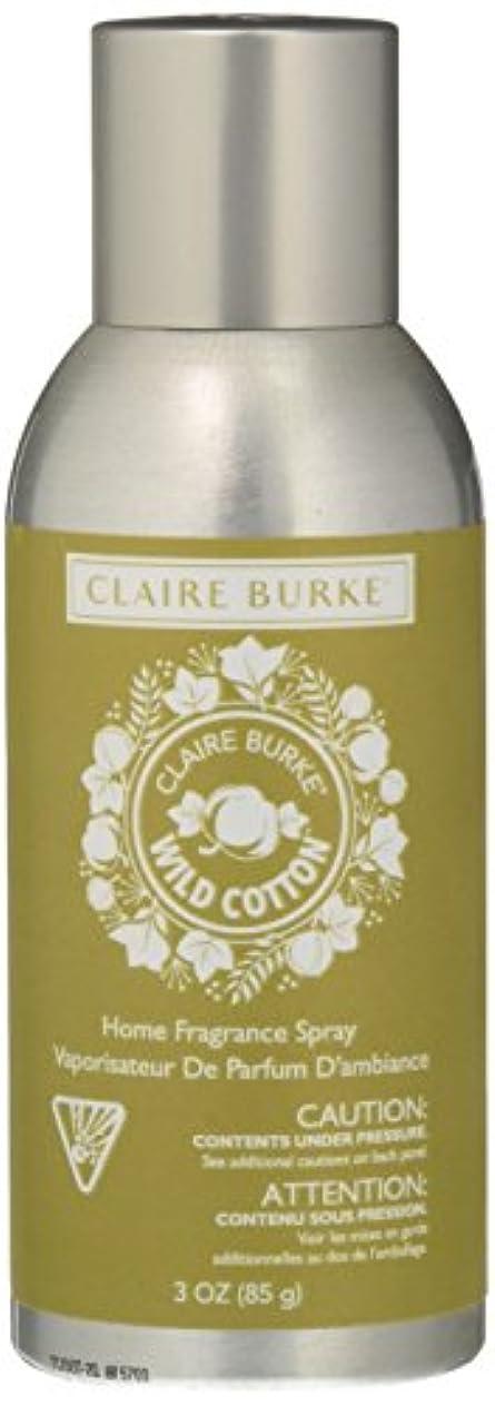 限定芝生タールClaire Burkeワイルドコットンホームスプレーキッチン飾りフレグランス香り、スモール、オフホワイト