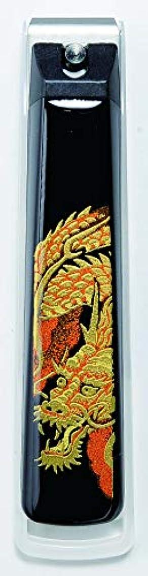 別れるエンドテーブル名義で山家漆器店 蒔絵 爪切り 龍 紀州漆器 貝印 日本製